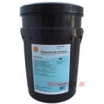 Shell Refrigeration Oil S4 FR-A - 20л.