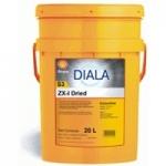Shell Diala DX - 20 л.