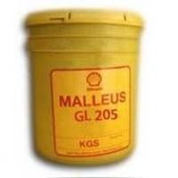 Shell Malleus GL 95  - 18кг.