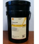 Shell Morlina S2 BL 5 - 20л.