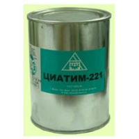 Смазка Циатим-221 - 0.800 кг.